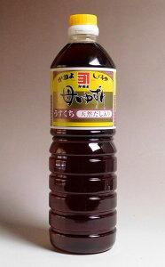 カネヨ母ゆずり淡口醤油1000ml 【横山醸造】