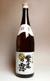 【2020新焼酎】紫尾の露 紫月(しづき)25度1800ml 【軸屋酒造】(芋焼酎 いも焼酎 あす楽 新焼酎 新酒 限定)