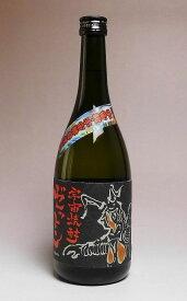 宇宙怪獣焼酎 ゼットン 25度720ml【神酒造】(芋焼酎 いも焼酎 ギフト 鹿児島 限定 あす楽)