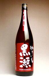 紅やきいも黒瀬25度1800ml 【鹿児島酒造】(芋焼酎 いも焼酎 ギフト あす楽)