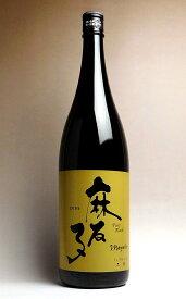 麻友子(まゆこ)PureBlack25度1800ml 【白露酒造】(芋焼酎 いも焼酎 イモ焼酎 ギフト 芋 飲みやすい 贈答 )
