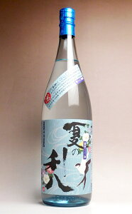 夏の利八30度1800ml 【吉永酒造】(芋焼酎 いも焼酎 ギフト 1.8l あす楽)