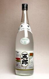 【2021年新焼酎】五郎25度1800ml 【吉永酒造】(芋焼酎 いも焼酎 あす楽)