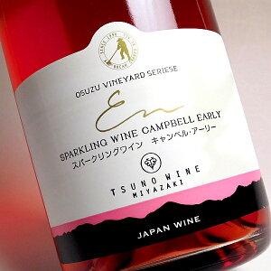 スパークリングワインキャンベルアーリー750ml