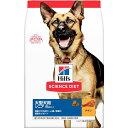 サイエンス・ダイエット シニア 6歳以上 高齢犬用 大型犬種用 チキン 12kg
