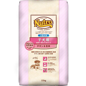 【送料無料】ニュートロ ナチュラルチョイス 子犬用 大型犬用 チキン&玄米 15kg