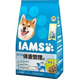 アイムス ドッグ 成犬用 体重管理用 チキン 小粒 2.6kg