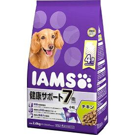 アイムス ドッグ 7歳以上用 健康サポート チキン 小粒 2.6kg【iamsd41609】