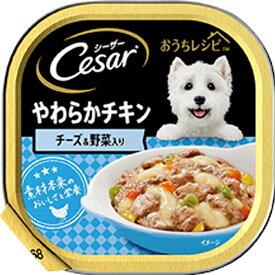 シーザー おうちレシピ やわらかチキン チーズ&野菜入り 100g×24コ