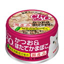 チャオ ホワイティ かつお&ほたてかまぼこ 85g×24缶〔17050814cw〕