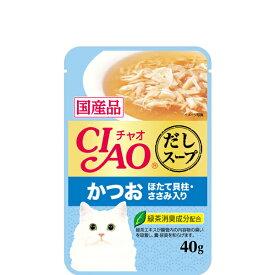 チャオだしスープパウチ かつお ほたて貝柱・ささみ入り 40g×16コ