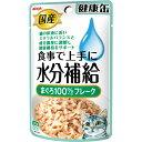 国産 健康缶パウチ 食事で上手に水分補給 まぐろ100%ベースフレーク 40g×12コ〔17120807cw〕