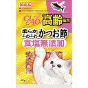 チャオ 食塩無添加 高齢猫用柔らかふわふわかつお節 40g〔inb_snack〕〔s01_co〕