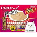 チャオ ちゅ〜る 総合栄養食 まぐろバラエティ[ちゅーる] 14g×40本