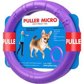 プラー(PULLER) MICRO 2個1組