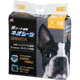 ネオシーツ+カーボンDX レギュラー 88枚