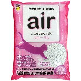 消臭する紙砂 air フローラル 6.5L