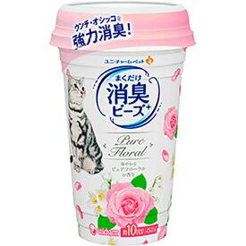 猫トイレまくだけ香り広がる消臭ビーズ 華やかなピュアフローラルの香り 450ml