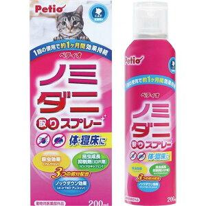 ノミ・ダニ取りスプレー 猫用 200ml [医薬部外品]