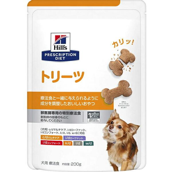 [特別療法食]ヒルズ プリスクリプション・ダイエット 犬用 療法食トリーツ 200g