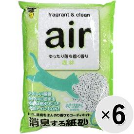 【ケース販売】消臭する紙砂 air 森林 6.5L×6コ〔set20202204ct〕〔20122204ct〕