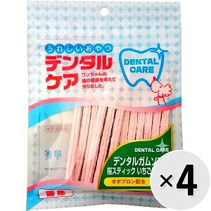 【セット販売】うれしいおやつ デンタルケア デンタルガム ソフト 桜スティック いちごミルク味 15本×4コ