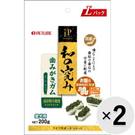 【セット販売】ジェーピースタイル 和の究み 歯みがきガム ミニ 200g×2コ