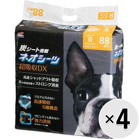 【ケース販売】ネオシーツ+カーボンDX レギュラー 88枚×4袋