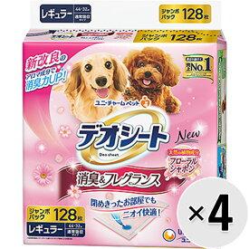 【ケース販売】デオシート 消臭&フレグランス フローラルシャボンの香り レギュラー 128枚×4袋