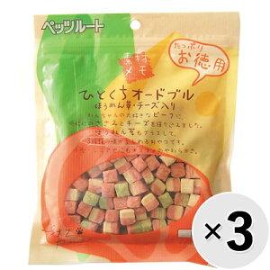 【セット販売】ひとくちオードブル ほうれん草・チーズ入り お徳用 200g×3コ