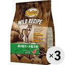 【セット販売】ニュートロ ワイルド レシピ ラム 4kg×3コ