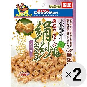 【セット販売】絹紗 キューブ 野菜入り 100g×2コ