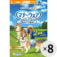 【ケース販売】マナーウェア 男の子用 中型犬用 Lサイズ 40枚×8コ