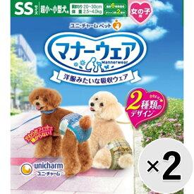 【セット販売】マナーウェア 女の子用 超小〜小型犬用 SSサイズ ベージュチェック・デニム 38枚×2コ