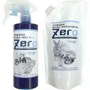 【セット販売】ZERO 防臭・消臭スプレー 本体300ml+詰替え300ml