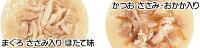 【単品】チャオパウチ  乳酸菌入り まぐろ ささみ入りかつお節味 40g〔s06_cw〕〔19070823cw,s07_cw〕