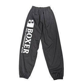 【ISAMI】イサミ BOXER ボクサー サウナスーツ OZ-004 ズボンのみ