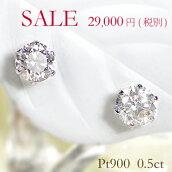 Pt900/K18【0.5ct】一粒ダイヤモンドピアス