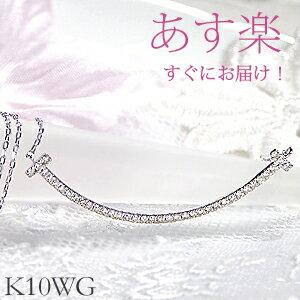 【あす楽対応】【送料無料】K10YG/WG/PG【0.17ct】スマイル ダイヤモンド ネックレス スマイルモチーフ 10金 ダイヤペンダント ダイヤネックレス ダイヤモンドペンダント ゴールド 可愛い 人気 ギフト プレゼント 誕生日 母の日 裏表 両面
