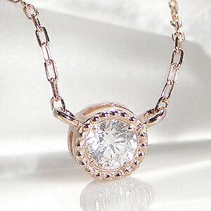 【楽天市場】一粒ダイヤモンド ネックレス Nude [0.3ct] K18WG/YG/PG18k