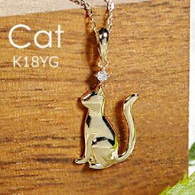 【送料無料】K18WG/YG/PG ダイヤモンド キャット ネックレス 18金 ジュエリー 可愛いネックレス 人気 ギフト プレゼント 猫 ネコ ねこ ネコネックレス ダイヤモンドネックレス ダイヤネックレス ダイヤモンドペンダント