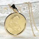 【送料無料】K24 1/25oz コイン ネックレス ペンダント純金 ゴールド 18k 24k 18金 24金 ジュエリー 地金ネックレス …