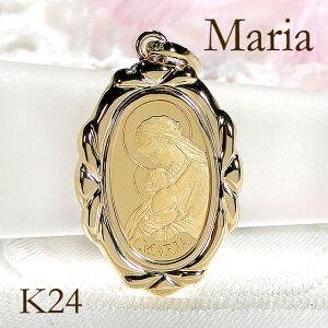 K24 聖母マリア コイン ネックレス ペンダント トップ【送料無料】純金 ゴールド 18k 18金 24金 ジュエリー 地金ネックレス 地金ペンダント 可愛い 人気 プレゼント 誕生日 母の日 マリア パン