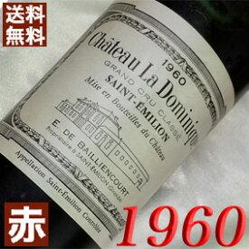 1960年 シャトー・ドミニク [1960] 750ml フランス ヴィンテージ ワイン ボルドー サンテミリオン 赤ワイン ミディアムボディ [1960] 昭和35年 お誕生日 結婚式 結婚記念日 プレゼント ギフト対応可能  誕生年 生まれ年 wine