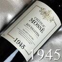 リヴザルト Rivesaltes フランス ラングドック 赤ワイン