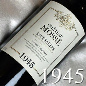 [1945](昭和20年)リヴザルト [1945]Rivesaltes [1945年] フランスワイン/ラングドック/赤ワイン/甘口/750ml お誕生日・結婚式・結婚記念日・70周年のプレゼントに誕生年・生まれ年のワイン!