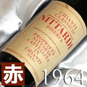 [1964](昭和39年)キャンティ クラシコ リゼルヴァ [1964] Chianti Classico Riserva [1964年] イタリア/トスカーナ/赤ワイン/ミディアムボディ/750ml/ニッタルディ4 お誕生日・結婚式・結婚記念日のプレゼントに生まれ年のワイン!