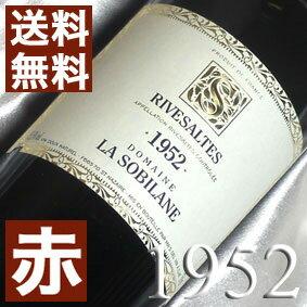 【送料無料】[1952](昭和27年)ドメーヌ・ラ・ソビラーヌ  リヴザルト [1952]Domaine La Sobilane Rivesaltes [1952年]フランスワイン/ラングドック/赤ワイン/甘口/750ml お誕生日・結婚式・結婚記念日のプレゼントに誕生年・生まれ年のワイン!