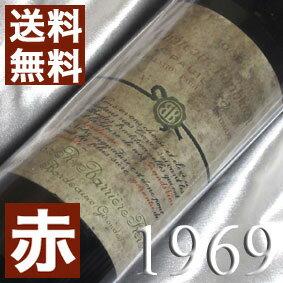 【送料無料】[1969](昭和44年)シャトー フォンバデ [1969]Chateau Fonbadet [1969年]フランスワイン/ボルドー/ポイヤック/赤ワイン/ライトボディ/750ml/3 お誕生日・結婚式・結婚記念日のプレゼントに誕生年・生まれ年のワイン!