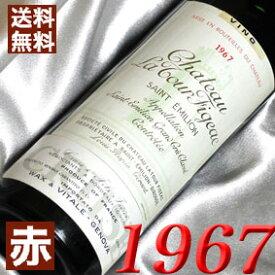【送料無料】[1967](昭和42年)シャトー ラ・トゥール フィジャック [1967] La Tour Figeac 1967年 フランス/ボルドー/サンテミリオン/ 赤 ワイン /ミディアムボディ/750ml お誕生日・結婚式・結婚記念日の プレゼント に誕生年・生まれ年のワイン!